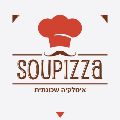 סופיצה - מסעדה איטלקית כשרה בתל אביב
